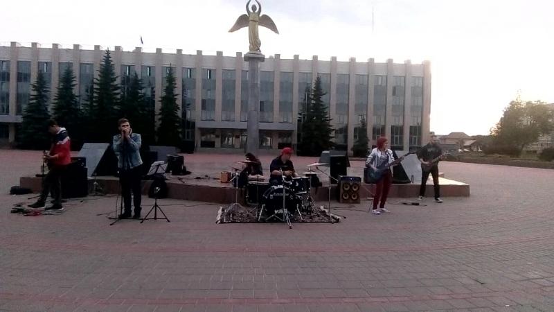 АНДРОМЕДА - Успокойся