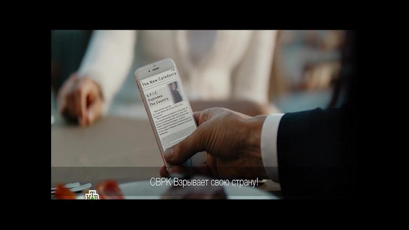 Дмитрий Фрид в сериале Посольство 2018
