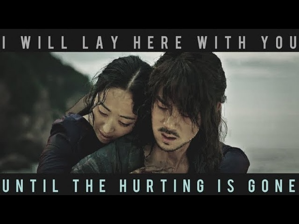 Dong-mae Hina - Until the hurting is gone [Mr. Sunshine]