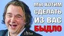 Ингуши заставили отвечать за слова ТНТ и камеди клаб. А Русские так смогут?