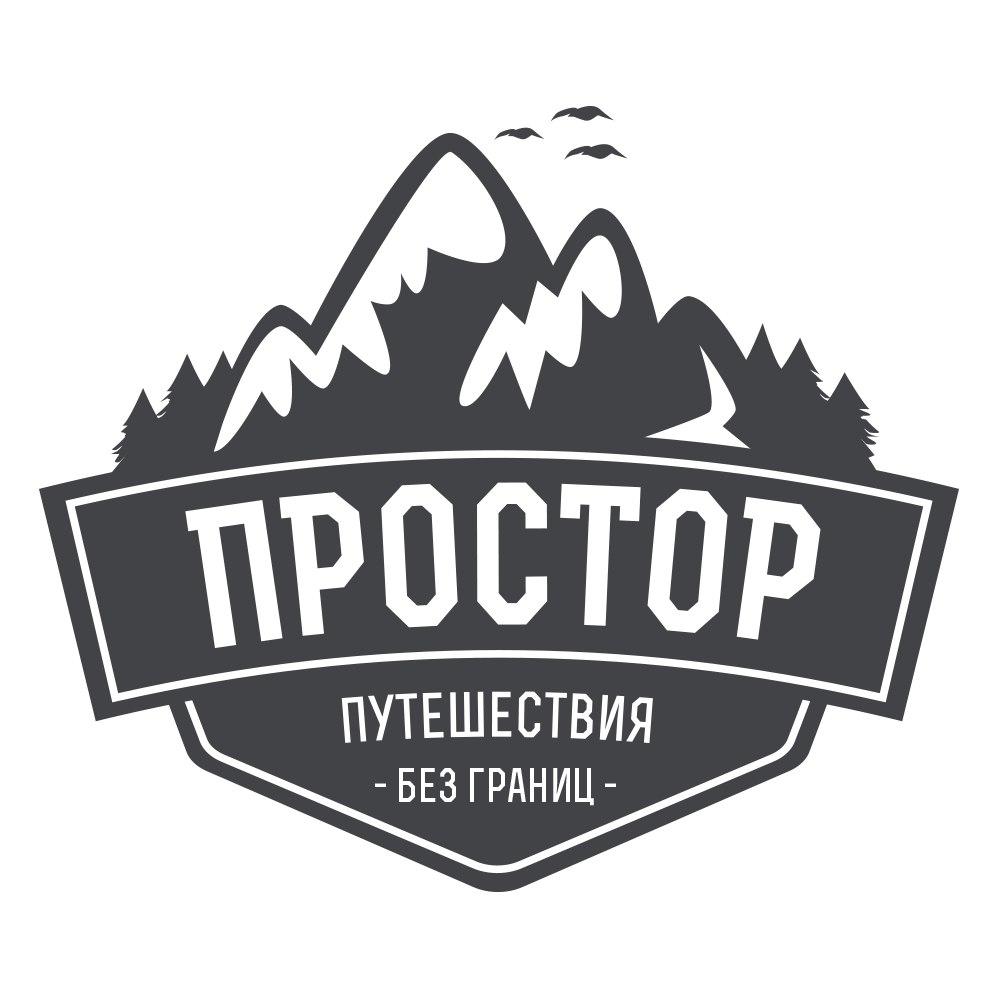 Афиша Ростов-на-Дону 06.07-08.07 Восхождение на Фишт