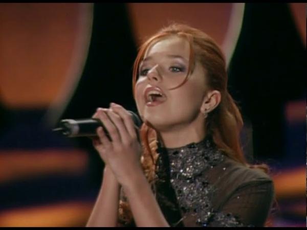 Toto Cutugno Veronika Agapova - Et Si Tu Nexistais Pas Live Moscow 2006