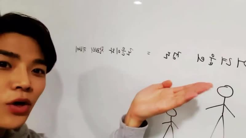 RoWoon drawing height difference between him and Chani