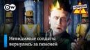 Владимир Путин и его невидимые солдаты ЧВК Заповедник выпуск 51 сюжет 1