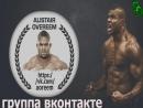 Десантура UFC