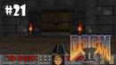 Doom II Hell on Earth прохождение игры Уровень 19 The Citadel All Secrets Found