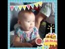 Златочка с днем рождения