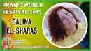 PWF 2017 Galina El-Sharas conference RU/EN/IT/FR