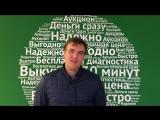 Илья Николаевич продал свой Opel Meriva на CarPrice Киров