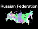 RussiaRussian Federation 85 Russian Federal SubjectsRussia Geography