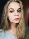 Юлия Непенко