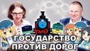 БЕЗДОРОЖЬЕ В ТУПИК Фарид Хусаинов
