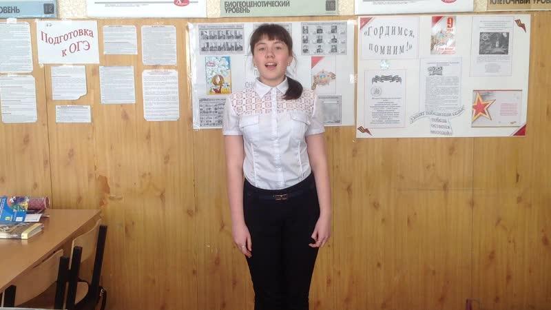 Кашина Кристина читает стихотворение Майи Румянцевой Почтальон 41 года