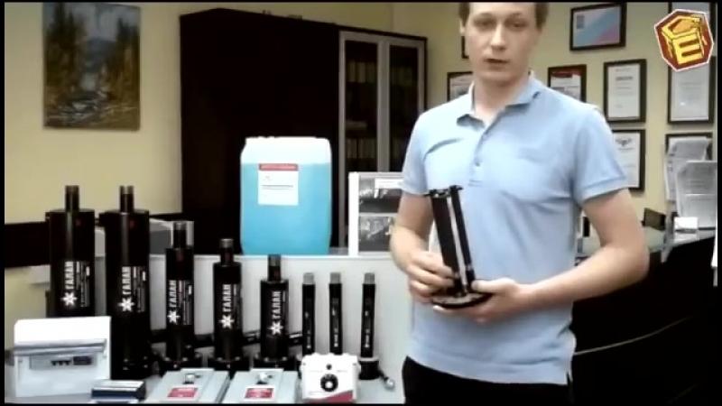 Линейка продуктов Галан. Купить электродные котлы отопления, СТЕК Челябинск