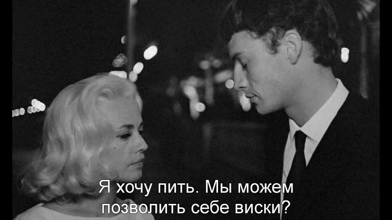 Залив Ангелов | La baie des anges (1963) Fre Rus Sub (1080p HD)