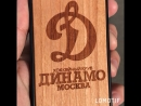 Обзор чехла на айфон 4 😊