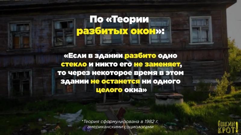 Сравните_ деревни в России и в Норвегии