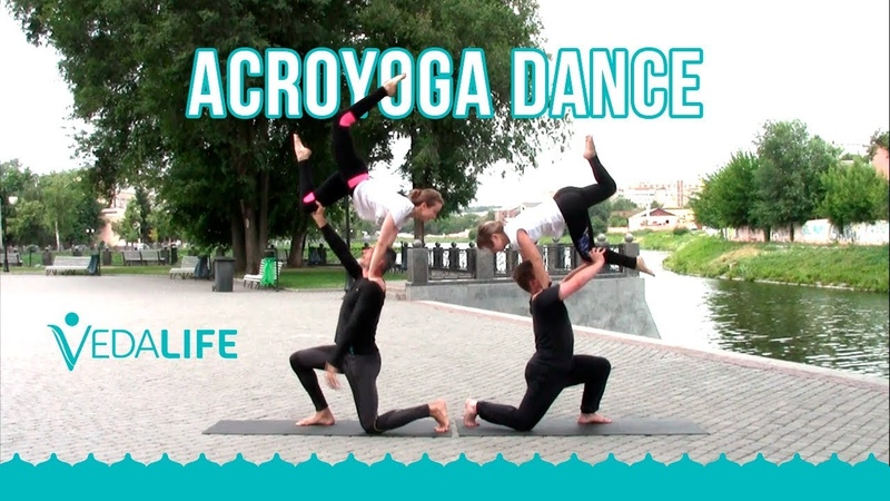 Acroyoga Dance | VedaLife Kharkiv
