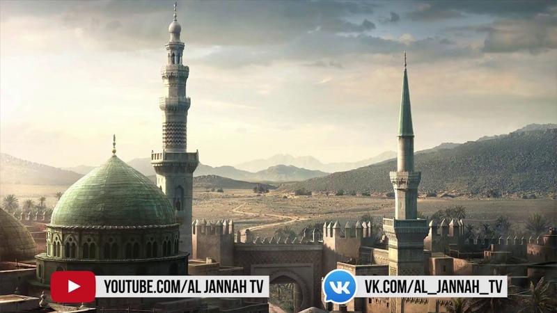 Пророк Мухаммад ﷺ Жизнеописание 17 Деяния Пророка ﷺ Связанные С Исламом
