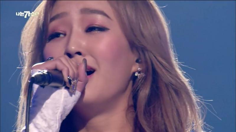 Hyorin (SISTAR) - Fate, 효린 (씨스타) -인연