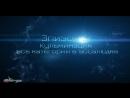Армагеддонские войны 3 эпизод кульминация пфо по армрестлингу 2017