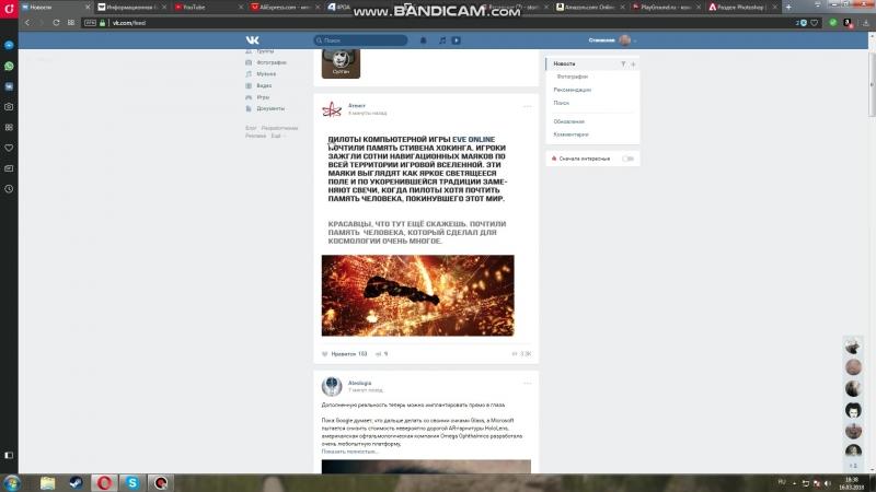Bandicam 2018-03-16 18-37-41-329