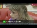 Вкачестве терапии психиатр предложил умирающей девушке сняться вфильме ужасов
