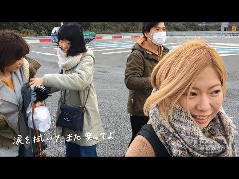 ネクライトーキー MV「涙を拭いて」