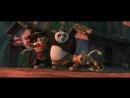 Трейлер Кунг-фу Панда 2 (2011) - SomeFilm