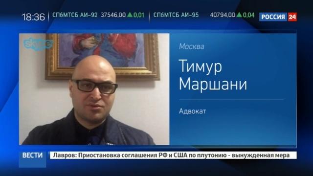 Новости на Россия 24 В Москве установят слежку за машинами