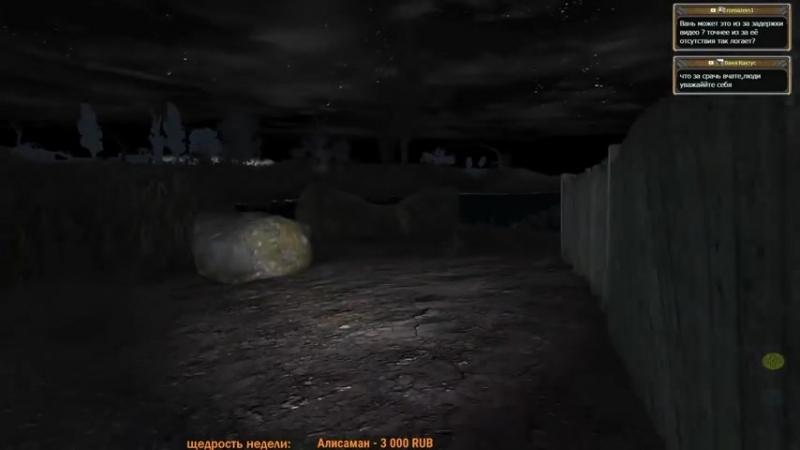 S.T.A.L.K.E.R. Тень Чернобыля NLC 7 Я- Меченный 24