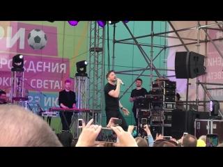 Сергей Лазарев - Даже если ты уйдешь (23.06.2018).mp4