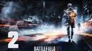 Прохождение Battlefield3 Часть 2 Восхождение