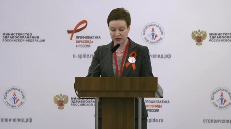 форум для специалистов по профилактике и лечению ВИЧ_СПИДа от 27 ноября 2017