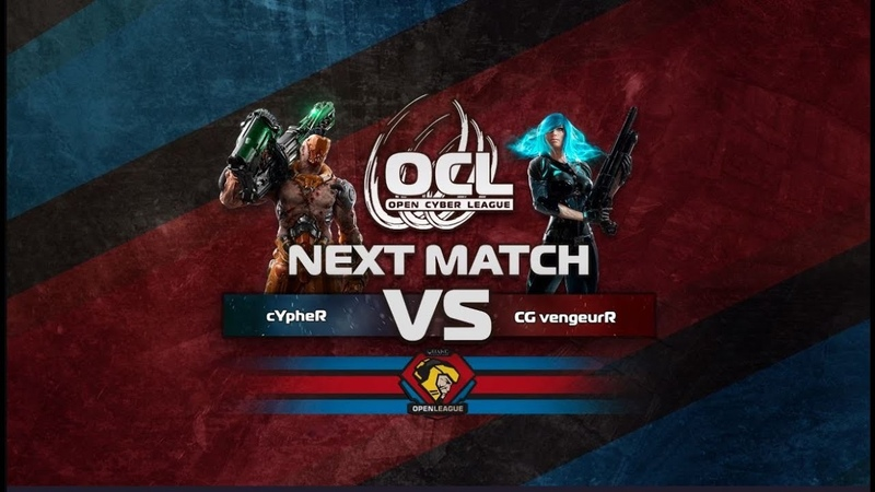 Cypher vs VengeurR. Grand-Final. QOL4. Quake Champions