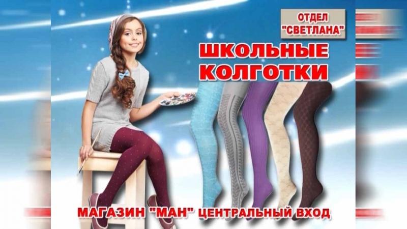 Детские КОЛГОТКИ по ул.Фроловская, 14 (ЦЕНТРАЛЬНЫЙ ВХОД)