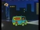 Скуби Ду и Скреппи Ду сезон 4 серия 4-6 (Супер Тин Шегги)(Контрабандисты и гамбургеры)(Не лезь в мои прииски)