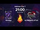 Видеопрогноз: Windigo vs. ALTERNATE aTTaX