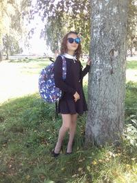 Кузьмина Полина