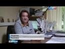 Вести Москва Вести Москва Эфир от 24 05 2016 14 30