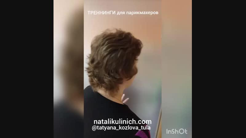 Noviale_school Тренинги парикмахерского искусства