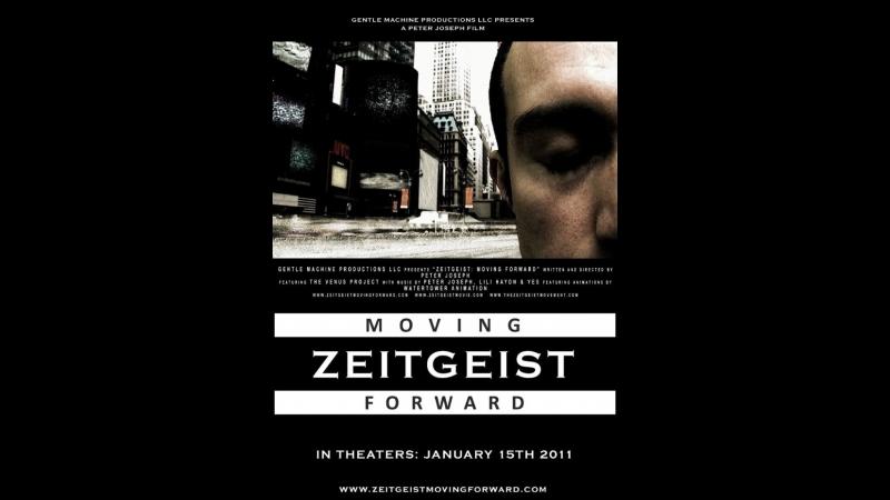 Дух Времени 3 Следующий Шаг - Zeitgeist 3 Moving Forward