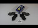 Колодки тормозные передние AMD BF358 Обзор