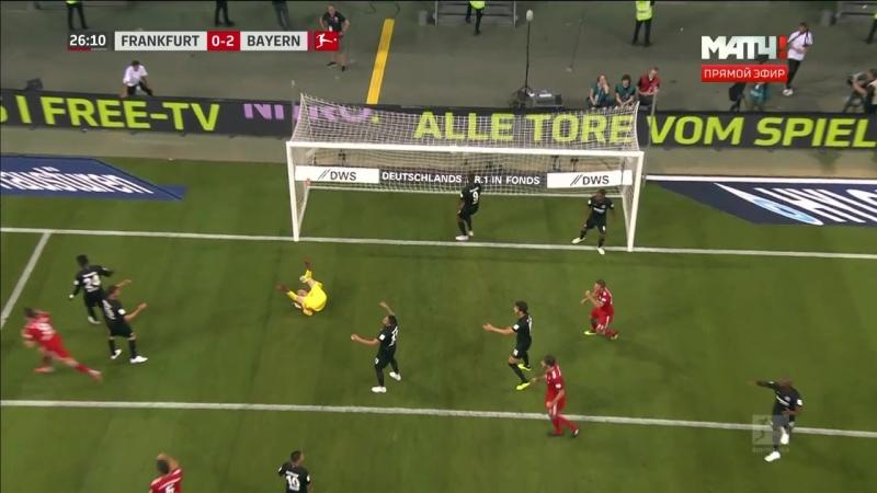 Суперкубок Германии. «Айнтрахт» – «Бавария». Гол Левандовского 0:2