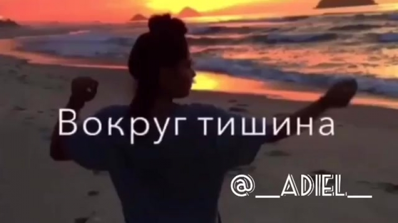 __adiel__InstaUtility_98b13.mp4