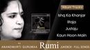 Sufi Music | Mevlana Jalaluddin Rumi's Poetry
