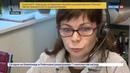 Новости на Россия 24 Система экстренного реагирования Эра Глонасс спасает жизни и здоровье россиян