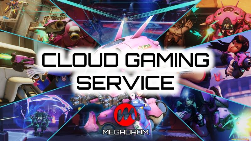 Облачный игровой сервис | MegaDrom™