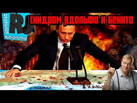 Синдром диктатора метод плацебо. Затяжной кризис в России.