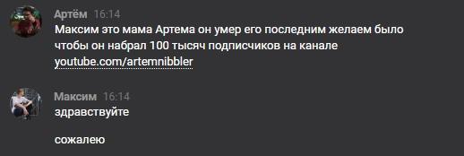 Максим Топовский | Санкт-Петербург